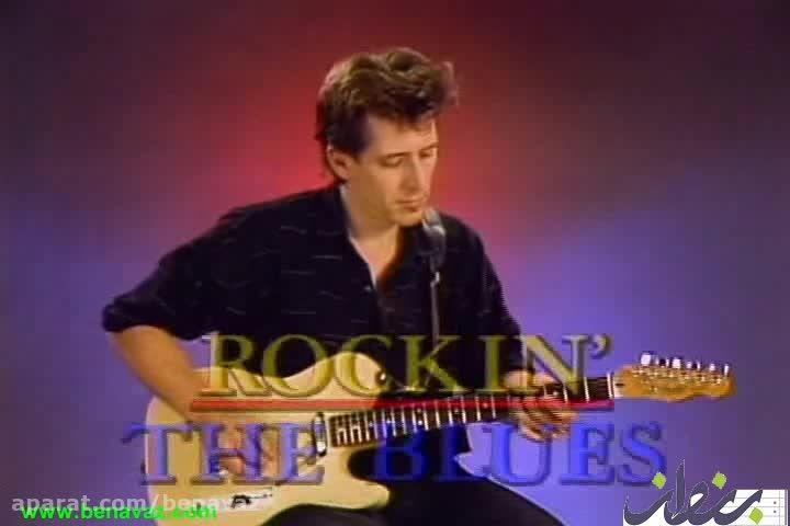 راک در بلوز/ گیتار الکتریک/ فروشگاه بنواز