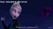 ترانه  Let It Go انیمیشن Frozen | با زیرنویس