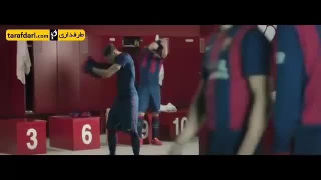 حضور ستارگان بارسلونا در تلیغ کلیپ تبلیغاتی