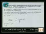 نامه فرگوسن به ناصرخان حجازی