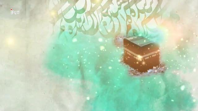 آهنگ خشایار اعتمادی و محمداصفهانی برای امام علی(ع)