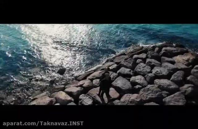 موزیک ویدیو «زمین خشک تر» سامی یوسف و بابک رادمنش