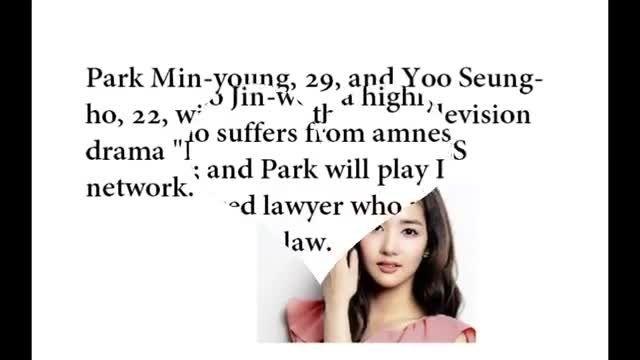 سریال جدید یو سئونگ هو و پارک مین یانگ به نام Remember