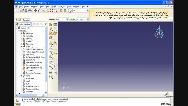 آموزش آباکوس- نحوه ایمپورت و اکسپورت فایل در آباکوس