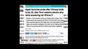 مرگ یک دختر چینی هنگام مکالمه با تلفن همراه