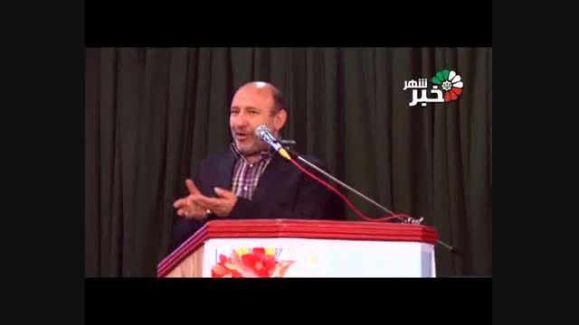 سخنرانی گروسی در روز ملی اصناف