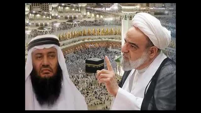 شاهکار آیت الله نجم الدین طبسی مناظره با اهل سنت...