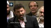 شعر ائینی -سعید حدادیان