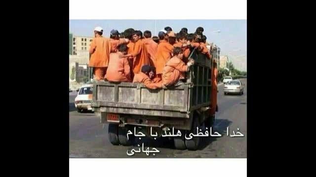 ...............$محمود تبار