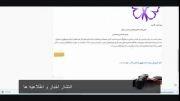معرفی امکانات وب سایت