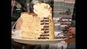 شیرینی پزی-کیک ترامیسو-یزدان پرست