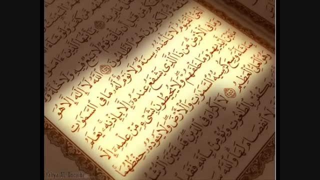 سوره ی آل عمران