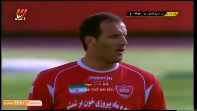 سریع ترین گل به خودی فوتبال ایران