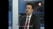 مصاحبه شبکه افغانستان با وزیر معدن این کشور