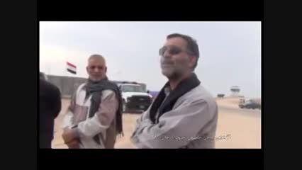 نماهنگ تفحص شهدا در خاک عراق جزیره مجنون