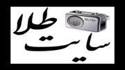 پادکست 27 خرداد