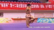 ووشو ، جی ین شو ،مسابقات داخلی 2013 ، وان دی ین از سیچوون