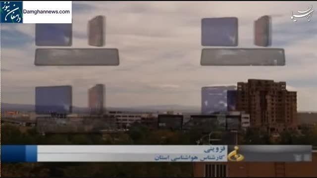 بسته خبری دامغان نیوز از اخبار استان سمنان - 6 آبان 139