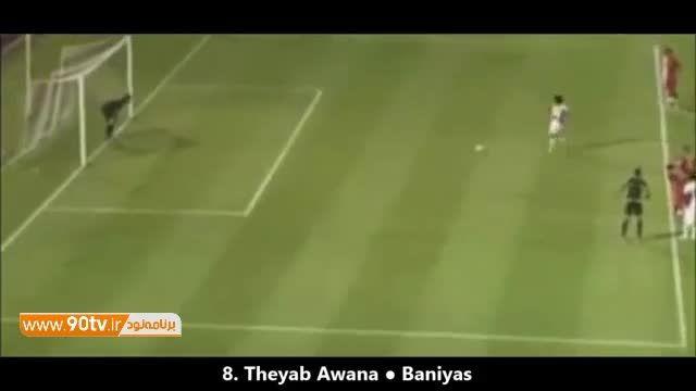 10 پنالتی برتر و بی نظیر تاریخ فوتبال