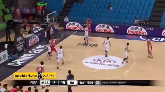 بسکتبال جام ملت های آسیا؛ ایران 122-42 مالزی