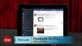 نگاهی نزدیک به اپلیکیشن فیس بوک برای آیپد