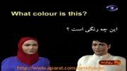 انیمیشن آموزش زبان انگلیسی 20