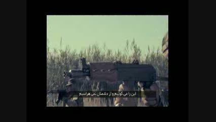 سرود عربی در وصف سردار سلیمانی 3