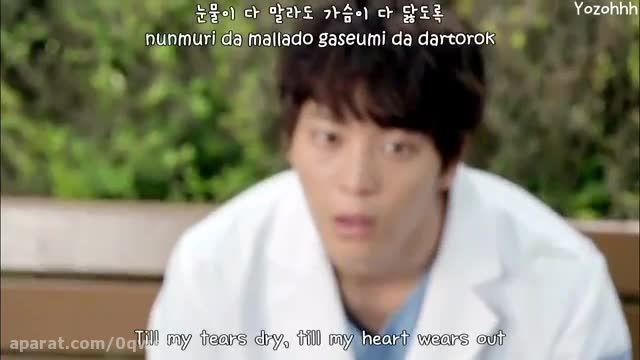 موزیک ویدیو سریال دکتر خوب
