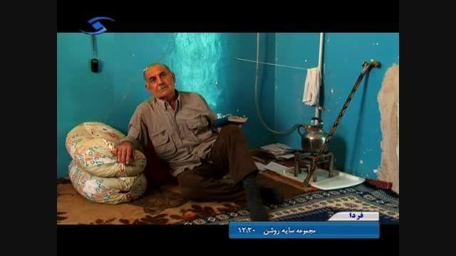 روستای نودوز (قسمت دوم) - استان قزوین
