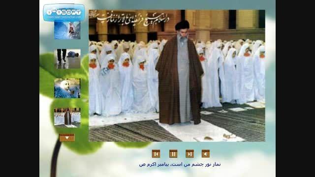 حکایت دختر کوچولوی نماز خوان