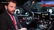 تماشا کنید : سیستم CarPlay اپل بر روی مرسدس بنز