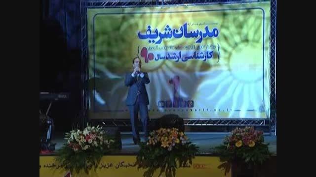 طنز و تقلید صدای جالب و دیدنی حسن ریوندی در مدرسان شریف