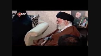 حضور رهبر انقلاب در منزل سردار شهید حاج حسین همدانی