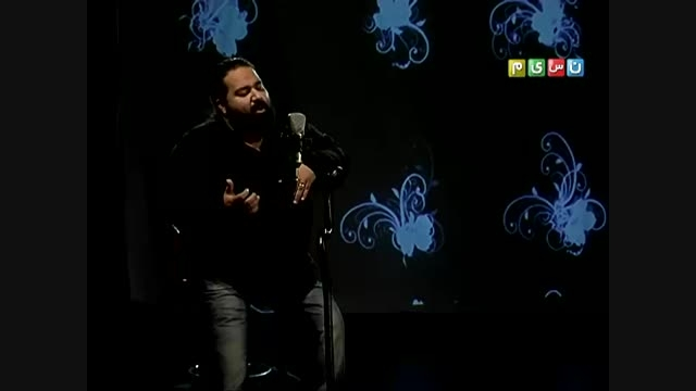 رضا صادقی - دوست دارم خدا