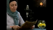 مسافر .آناهیتا همتی و ایستگاه با صدای حمید رضا هونام