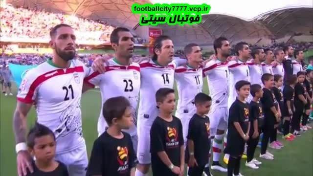 خلاصه بازی ایران 2 - 0 بحرین(جام ملت های آسیا2015)