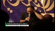 هشت شب نجوای عاشقانه-رضا هلالی