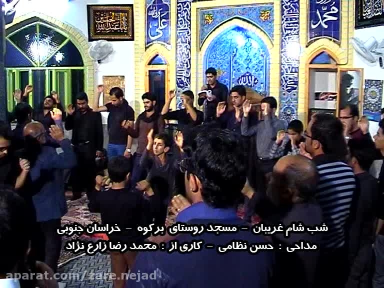 به مناسبت رحلت پیامبر اکرم (ص) - مداحی حسن نظامی