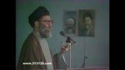بیانات امام خامنه ای درمورد مهمترین کار امام باقر(ع)