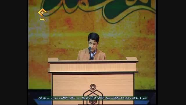 تلاوت محمد امین بختیاری درمسابقات بین المللی قرآن کریم
