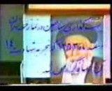 انفجار در نماز جمعه تهران-دهه60 به امامت امام خامنه ای