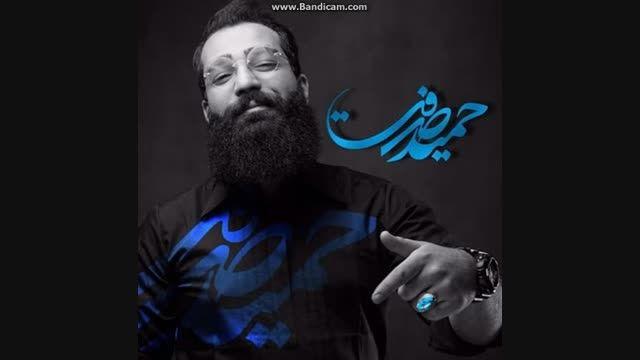 Hamid Sefat - Nagoo Shahid