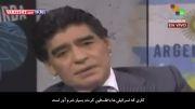 حمایت مارادونا از مردم غزه