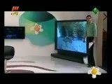 یک اتفاق غیر منتظره در تلویزیون ایران
