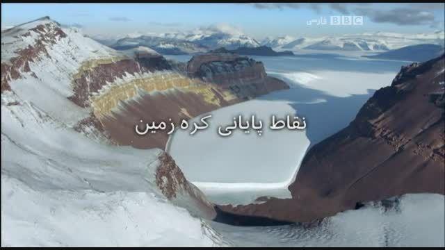 مستند سیاره یخ زده با دوبله فارسی - قسمت اول