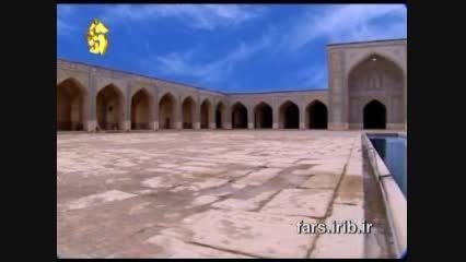 نماهنگ مسجد وکیل شیراز