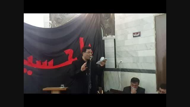 مداحی حاج حسن فتحی در هیئت بیت الزهراء اردبیل