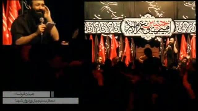روضه ی حاج عبدالرضا هلالی از زبان حضرت رقیه