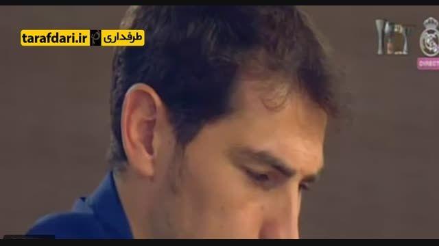 ویدیو؛  اشک های کاسیاس در مراسم خداحافظی با رئال مادرید