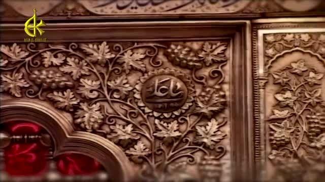 شعر علی ای همای رحمت با صدای ملا باسم کربلایی